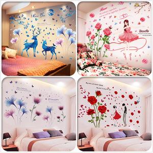 3d立體墻貼畫貼紙溫馨臥室床頭背景墻房間墻面裝飾墻壁紙墻紙自粘