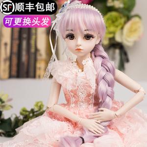 超大60厘米贝翎芭比仿真精致洋娃娃儿童玩具女孩套装公主单个大号