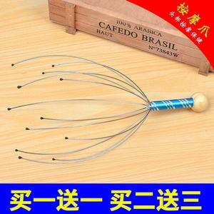 灵魂提取器抽取器摄魂神器八爪鱼抖音日本同款头部头皮按摩器爪子