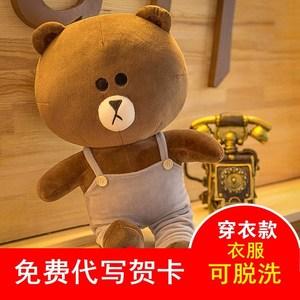 趣点玩具工厂店布朗熊公仔可妮兔毛绒玩具熊抱枕萌布娃娃女生玩偶