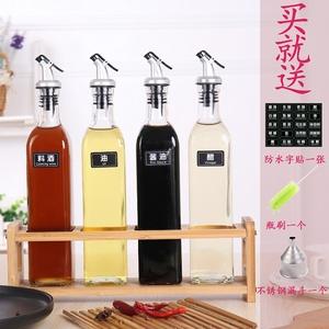 大小号2/4/6支厨房防漏玻璃油瓶醋瓶调料瓶家用油壶醋壶厨房用品