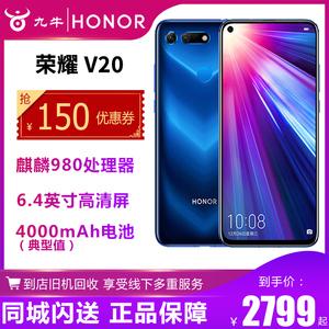 华为honor/荣耀 荣耀V20全网通手机官方全新官网11x新品8x play