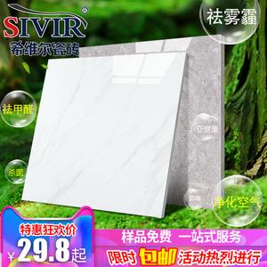 负离子通体大理石瓷砖地砖灰色地板砖新款 客厅800x800全瓷金刚石