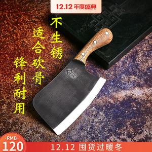 三堅家用削鐵如泥手工鍛打加厚砍斬剁切雞鴨肉骨專業商用菜刀套裝