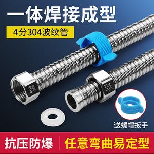 加厚304不銹鋼波紋管4分家用熱水器上進水管冷熱高壓防爆金屬軟管