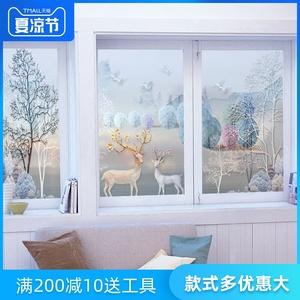 玻璃贴纸北欧麋鹿浴室卫生间透光不透明窗户磨砂贴膜3d立体防窥视