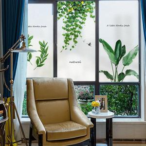 北欧风格ins植物玻璃贴纸 浴室卫生间厨房门玻璃贴膜静电免胶遮光