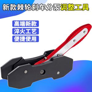冲冠新款 棘轮刹车分泵调整工具活塞顶回复位器刹车片回位工具更