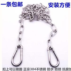 晾衣服扣挂加粗铁环不锈钢链条晾衣绳晒衣服连条铁链子的304防风