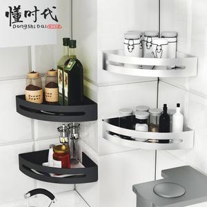三角置物架壁掛式免打孔轉角架墻角調味料收納架廚房用品家用大全