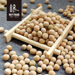 粗粮生豌豆黄豌豆新鲜碗豆散装5斤装杂粮干豌豆粒做豌?#29992;?#30340;豆子