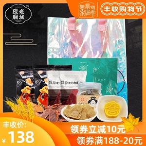 老城隍廟綠豆糕傳統糕點4種零食小吃家庭大禮包上海特產465g