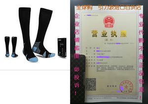 [UPGRADED] S4S Graduated Compression Socks for Fast Recover