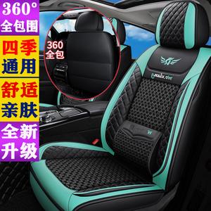 2013款丰田锐志2.5L导航版3.0L专用汽车坐垫四季通用冰丝座套全包