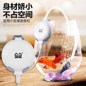 迷你小魚缸氧氣泵超靜音小型加氧器增氧泵增氧機水族箱養魚