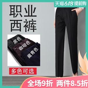 職業西裝褲女2020春夏時尚新款工作服面試正裝顯瘦直筒黑色寬松褲