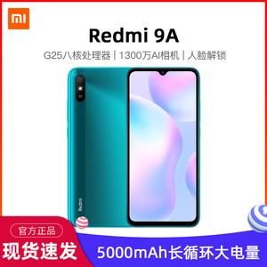 【599元起】紅米9A xiaomi/小米 redmi9A雙卡雙待4G全網通老人學生手機小米官方旗艦正品大屏游戲6備用機128G