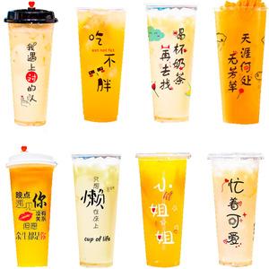 90口径一次性奶茶塑料杯1000定制冷饮打包杯700ml500ml饮料塑料杯