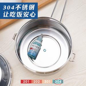 韩国带饭缸便携加厚蒸盒便当盒带格餐盒上班族不锈钢圆形饭盒304