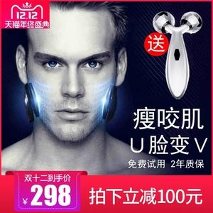瘦臉神器男士專用電動美容v臉瘦臉儀溶脂雙下巴瘦咬肌臉部按摩器