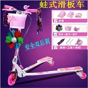 光滑板车蛙式剪刀车双脚踏板滑轮车3-13童车新款减震双后刹三轮闪