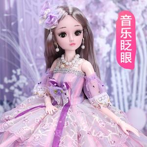 60厘米cm眨眼依甜芭比洋娃娃套装大号超大礼?#20449;?#23401;公主玩具单个布