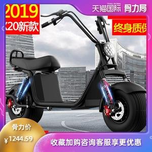 哈雷电瓶车成人宽大轮胎电动车滑板跑车电动自行车双人摩托车踏板