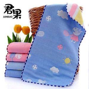 儿童毛巾可挂式幼儿园旅行创意迷你小号初生月子便携婴儿携带家用
