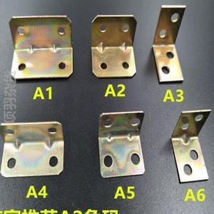 新品門框調節熱銷多用加工固定鐵片l型片簡經濟加長輕便連接簡單