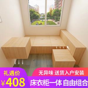 陽臺榻榻米地臺床實木箱體組合移動儲物床定制魔方踏踏米床柜組合