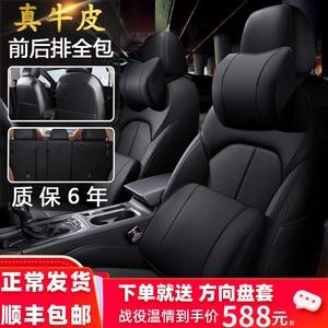 榮威RX5MAX專用i5汽車坐墊i6全包350真皮座套360四季20款座椅套19