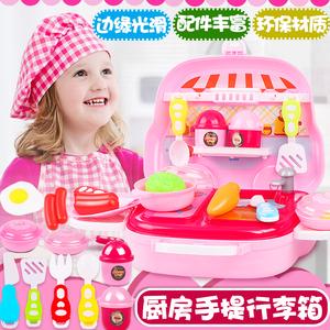 儿童过家家厨房玩具2-3岁男女孩做饭煮饭厨具仿真餐具切切乐玩具1