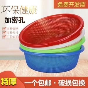 籃子圓形鏤空收納周轉塑料筐加厚框子蔬洗菜籃廚房大容量瀝水菜籃