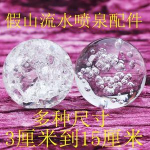 水晶球流水转动摆件风水转运球白风水球招财冰裂球假山流水玻璃球