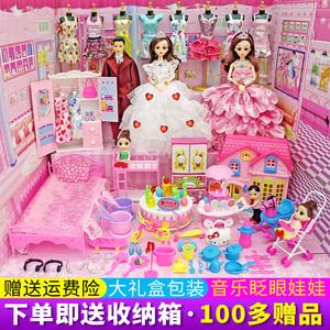 依甜芭比娃娃玩具套装女孩公主超大礼盒仿真精致梦想豪宅城堡全套