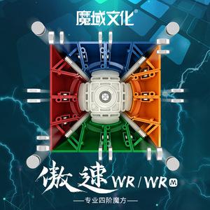 [魔域文化]2019傲速WRM 四阶魔方 标准版磁力版益智玩具