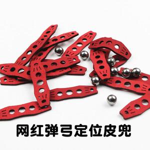 網紅三孔定位彈弓扁皮消音海派有無架防滑耐磨競技包鋼珠纖維皮兜