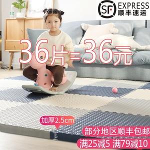 泡沫地墊拼圖爬行墊拼接兒童榻榻米臥室地板墊子爬爬墊加厚大面積