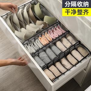 内衣收纳盒抽屉式装袜子神器放文胸A内裤分隔格子女衣柜整理家用