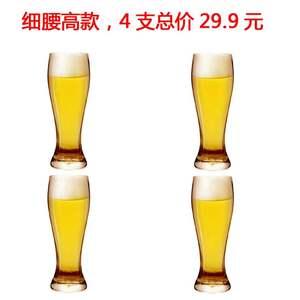 純手工啤酒杯套裝修士瓦倫丁教士柏龍小麥啤酒杯55青島啤酒杯超大