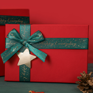 新年禮物盒禮品包裝空盒子ins風網紅高檔精致大號生日禮盒女生版