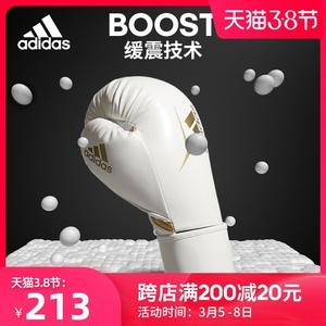 adidas阿迪達斯拳擊手套散打沙袋專業用搏擊泰拳套成人男女士兒童