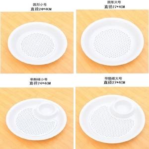 盛吃饺子盘沥水家用盘子带醋碟圆形双层大号塑料餐盘放水饺的托盘
