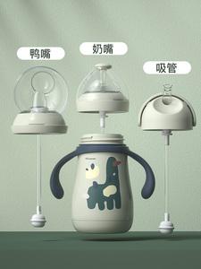 貝親淘氣寶貝正品恒溫嬰兒保溫奶瓶寶寶保溫杯奶嘴式吸管兩用一杯