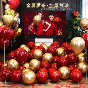 婚房場景布置套裝生日派對用品創意浪漫女方結婚新房臥室氣球裝飾
