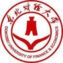 2009-2014年東財東北財經大學世界經濟國際貿易學考博真題試題