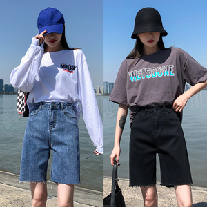 五分褲女牛仔短褲夏季薄款2020年新款高腰寬松港味直筒闊腿中褲潮