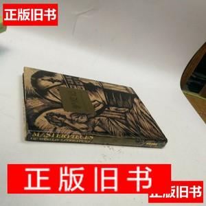二手驢皮記/[法]巴爾扎克著;鄭永慧譯/譯林出版社/2003-09/精裝
