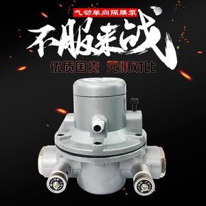 气动单向隔膜泵 纸箱水墨印刷泵 hl2002隔膜泵纸管机专用胶水泵
