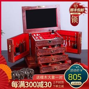 實木首飾盒結婚古風項鏈戒指耳環收納盒紅木多層大容量帶鎖紫檀木